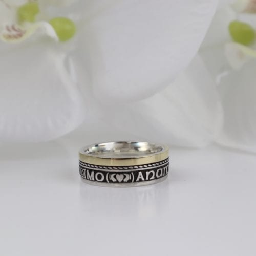 Comfort Fit Mo Anam Cara 'Soul Mate' Mix Ring with Oxidised Finish